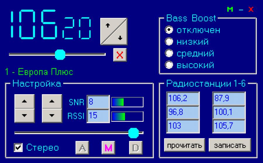 Схема радиоприёмника полностью